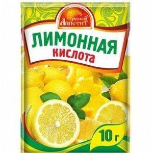 Лимонная кислота Русский Аппетит 10 г