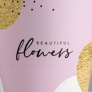 Кашпо Beautiful flowers. 0.8 л. 11 х 12 см