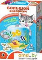 Игра настольная «Большой аквариум»