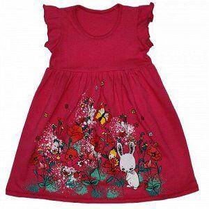 Платье Полянка Фуксия