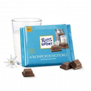 Шоколад Ritter Sport с альпийским молоком