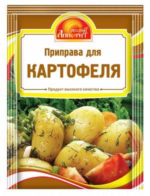 Приправа для картофеля Русский Аппетит 15 г