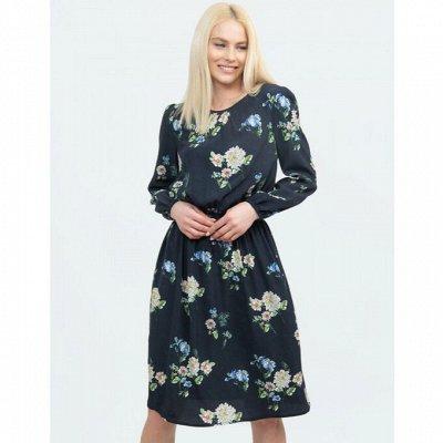 VISAVIS - Женское и мужское белье, отл.качество и цены!-3 — Женская одежда — Костюмы