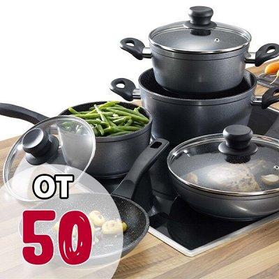 Соц. закупка💯Время экономить! Лучшие товары  — Кухонные принадлежности — Кухня