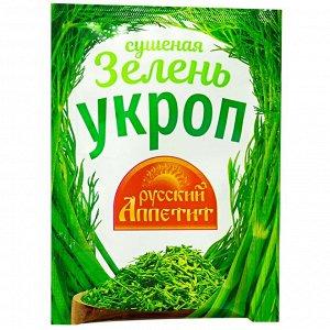 Укроп сушеный Русский Аппетит 30 г