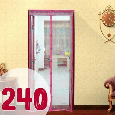 Соц. закупка💯Время экономить! Лучшие товары🙌 — Антимоскитная дверная сетка — Для дома