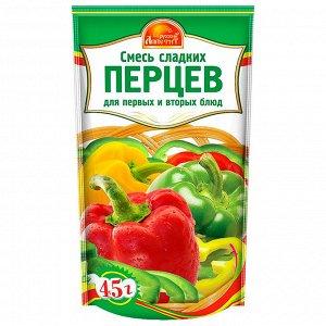 Приправа смесь сладких перцев  Русский аппетит 45г