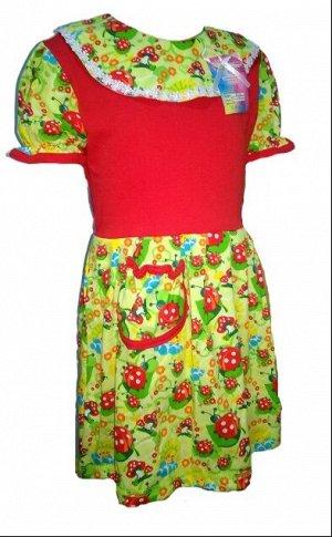 Круглый воротник платье детское