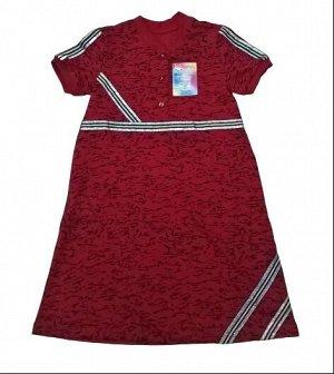 Спорт платье детское