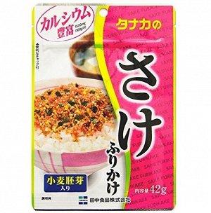 """Приправа для готового риса """"со вкусом Лосося"""", 42 гр"""