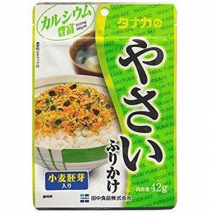 """Приправа для готового риса """"Овощная"""", 42 гр"""