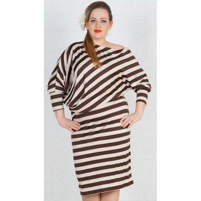 AJOUR 31 - шикарный ассортимент от 40 до 62! Супер! — Женская одежда, Платья - 3 — Офисные платья