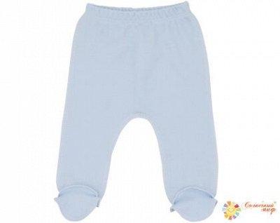 Солнечный миф. Красивая детская одежда — Малышам: Ползунки