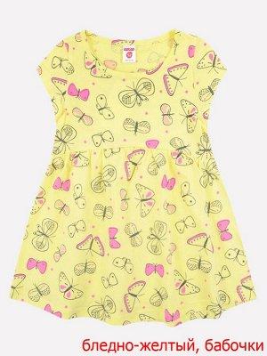 Платье для дев. К5515