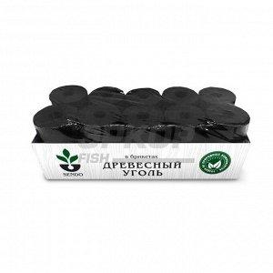 Уголь древесный Sendo 1 кг коробка