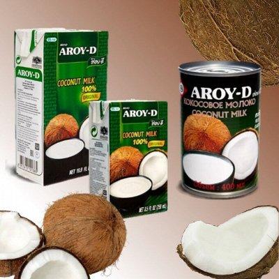#ВкуснаяЕда-12. Азия & Европа в одном заказе! — Кокосовое молоко, сливки — Молоко и сливки