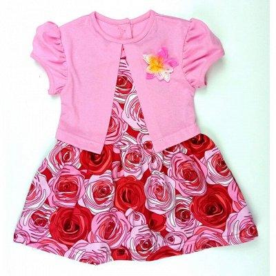 Детские пижамки от производителя! Готовимся к осени! — Платья — Платья