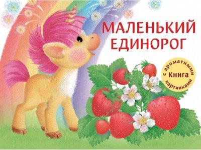 Книжки малышам и школьникам2 — 0 - 3 года игры, книжки-игрушки, книги на картоне — Книги для творчества