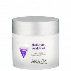ARAVIA Professional Крем-маска супер увлажняющая 300 мл
