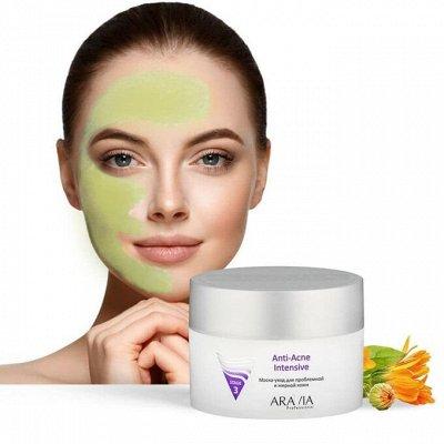 ARAVIA  профессиональная косметика по совету косметолога!    — Профессиональные маски для лица — Восстановление