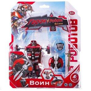Трансформер мет. инерц. машина-робот, Герои Роботы Play Smart, ВОХ 12х15х8,5 см, 4 вида, арт. 9861.