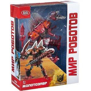 Трансформер робот Play Smart Молотозавр, 2 в 1, BOX 25,6х19,7x7,7 cм, арт. 8163