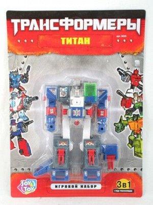 Трансформер CRD 26*18 см. Play Smart Титан арт. 8028