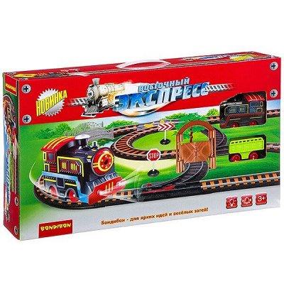 Развлекаем деток дома! Огромный выбор настольных игр!_2 — Железные дороги — Машины, железные дороги