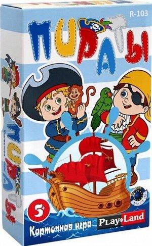 Пираты Яркое и красочное игровое поле сможет порадовать ребенка в любое время. Забавные и разноцветные фишки также не останутся без внимания. В игру можно играть до 4 человек, поэтому можно смело подк