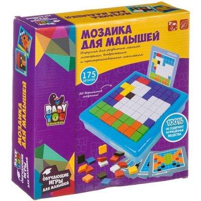 Развлекаем деток дома! Огромный выбор настольных игр!_2 — Раннее развитие — Игрушки и игры