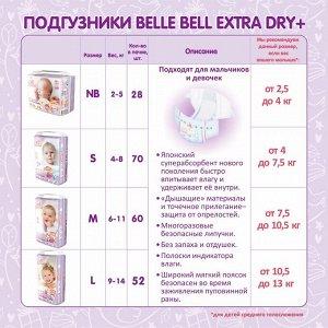 "ПОДГУЗНИКИ  Belle-Bell ""EXTRA DRY + ""S70 4-8 кг"