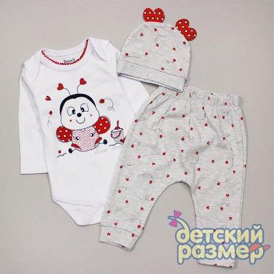 Одеваем детвору - 4 — В наличии! Для малышей — Боди и песочники