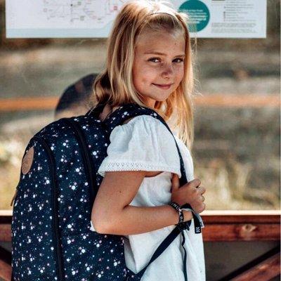 Рюкзаки школьные Beckmann. 🎒 В наличии! — Рюкзаки Beckmann. 🎒 Средние и старшие классы — Школьные рюкзаки
