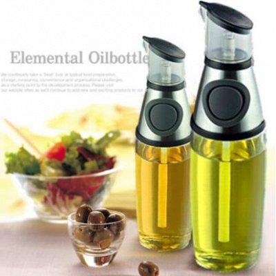 #Осенние новинки💥Набор сковородок AMERCOOK от 399 руб -5!  — Бутылка-дозатор для растительного масла . — Аксессуары для кухни