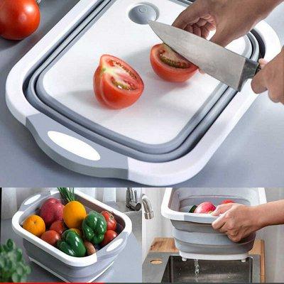 Удобная кухня💥 Сковородки AMERCOOK💥 — Чудо-гаджет! Складной многофункциональный тазик! — Кухня