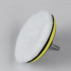 Набор для полировки кузова TORSO, 125 мм, 8 предметов