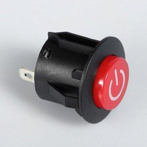 Выключатель кнопочный с подсветкой, с фиксацией, красный