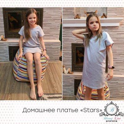 №128 -✦Bloomy-line✦ детская мода для маленьких модниц. — Одежда для дома — Одежда для дома