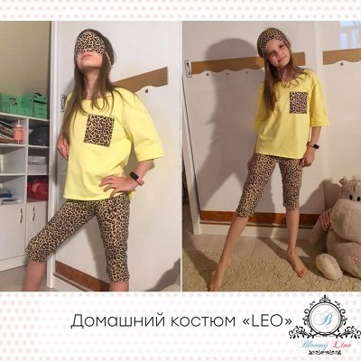 №129 -✦Bloomy-line✦ детская мода для маленьких модниц.Лето — Одежда для дома — Одежда для дома