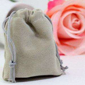 Подарочный мешочек / велюр серый (9*7см)