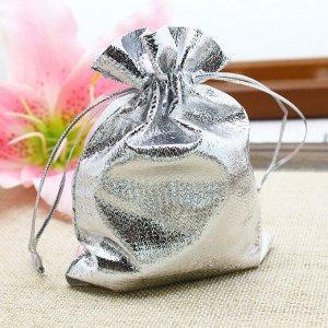 Подарочный мешочек серебристый (9*12 см)