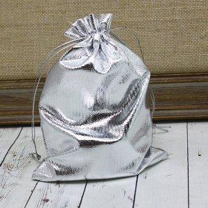 Подарочный мешочек серебристый (11*16 см)