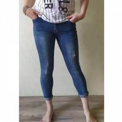 Распродажа! Джинсы, сарафаны, юбки, ветровки, леггинсы. — Джинсы и Сарафаны — Зауженные джинсы