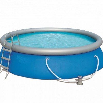 4 Готовимся к летнему сезону заранее!Аксессуары для бассейна — Надувные бассейны! — Плавание
