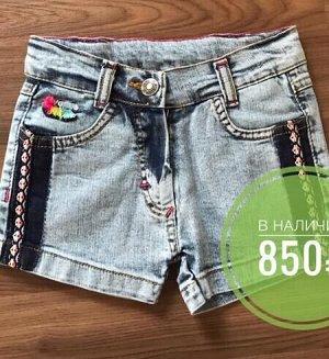 Шорты Очень качественный джинс , есть карманы, регулировка на талии, длина размеры(3,5,6,7л) длина шорт 20,23,24,26.5см
