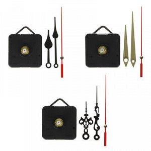 LADECOR CHRONO Механизм часовой с плавным ходом, 10-12см, пластик, металл, 3 вида