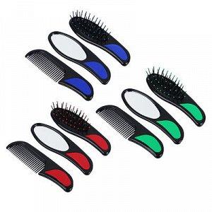 Набор для ухода за волосами (расческа массажная, гребень, зеркало), 14см, пластик
