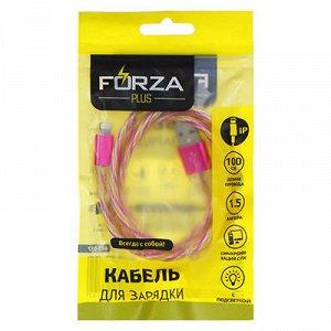 С FORZA Кабель для зарядки iP, Конфетти, 1м, 1.5А, цветной с подсветкой