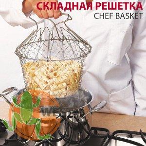 Складная решетка Сhef Basket