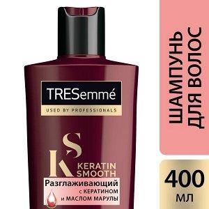 Шампунь TRESEMME 400мл KERATIN SMOOTH Разглаживающий